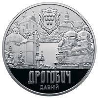 Давній Дрогобич монета 5 гривень, фото 2
