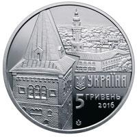 Давній Дрогобич монета 5 гривень