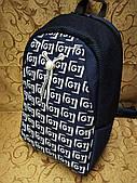 Рюкзак темно-синий, принт