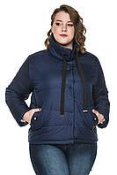 Женская куртка от производителя размеры от 50 до 58, фото 1