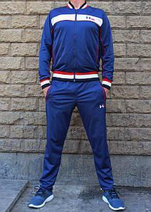 Мужской синий ластиковый спортивный костюм Under Armour в ретро стиле (Реплика)