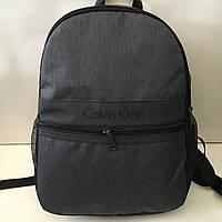 Рюкзак мужской городской спортивный Calvin Klein