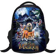 Школьные рюкзаки для девочек Le Manoir Magique