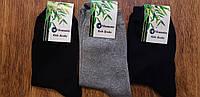 """Дитячі стрейчові бамбукові шкарпетки""""Momento"""" Туреччина 31-34(9-10 років) асорті"""