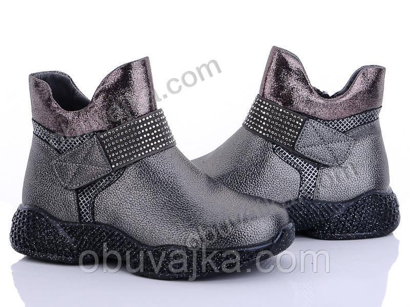 Демисезонная обувь 2019 Ботиночки для девочек от фирмы MLV(27-32)