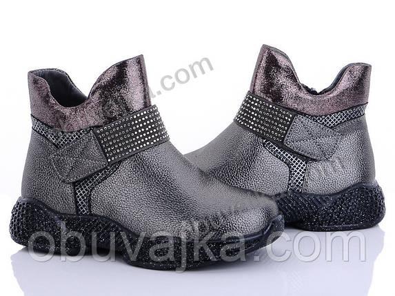 Демисезонная обувь 2019 Ботиночки для девочек от фирмы MLV(27-32), фото 2