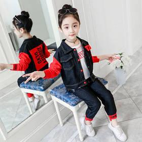 Детский костюм джинсовый с вставками