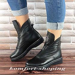 Ботинки женские , черные кожаные, флотар    V 1206