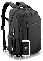 Рюкзак для ноутбука 15,6 дюйма Tigernu, на 22 л, черный