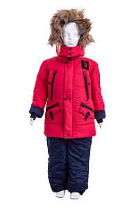 Зимние костюмы для мальчиков интернет магазин  22-28  красный
