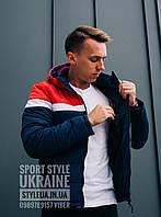 Трехцветная стеганая куртка со съемным капишоном
