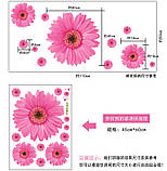 """Интерьерная наклейка """"Цветы герберы"""" розовая, цвет розовый, фото 2"""