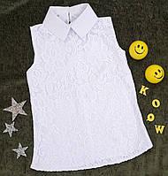 Школьная гипюровая блуза на девочку, р. 140-158, белый
