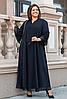 Длинное платье расклешенное большого размера, с 48-58 размер
