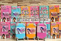 Кукла ЛОЛ Декодер чемодан. 4 сезон (18 серия) LOL Decoder Pearl surprise. LOL Glitter.Кукла в чемодане.