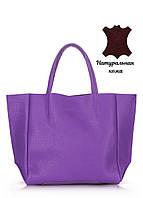Кожаная женская сумка POOLPARTY Soho