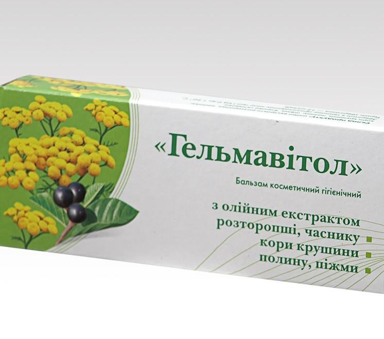 Свечи Гельмавитол Грин-Виза - 10 шт