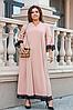 Длинное платье А-силуэта большого размера, с 48-58 размер