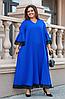 Длинное платье А-силуэта с отделкой гипюром, с 48-58 размер