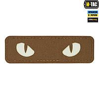 Нашивка M-TAC Cat Eyes Laser Cut Coyote/светонакопитель, фото 1