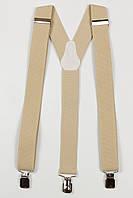 Подтяжки мужские унисекс средние Y35 Top Gal светло-бежевые однотонные цвета в ассортименте, фото 1