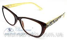 Окуляри жіночі для зору (-4,0) Код:106