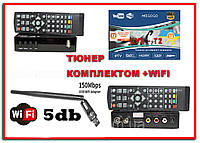 Цифровой TV-тюнер DVB-T2 эфирный IPTV+YouTube+MEGOGO-  Цифровой Тюнер Т2+WiFi -5db в комплекте
