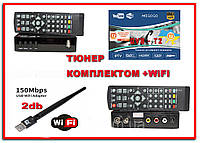 Цифровой TV-тюнер DVB-T2 эфирный IPTV+YouTube+MEGOGO-  USBЦифровой Тюнер Т2+WiFi -2db в комплекте