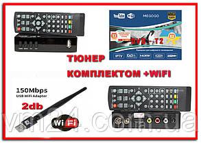 Цифровой TV-тюнер DVB-T2 эфирный IPTV+YouTube+MEGOGO-  USBЦифровой Тюнер Т2+WiFi -2db в комплекте
