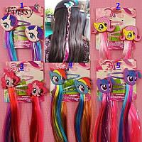 Цветные пряди волосы на заколках Май Литл Пони / my little pony