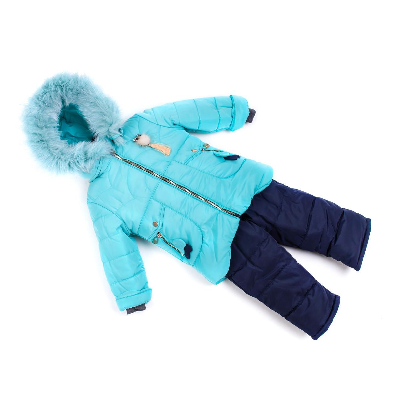 Зимний костюм для девочки на меху 22-28 бирюза