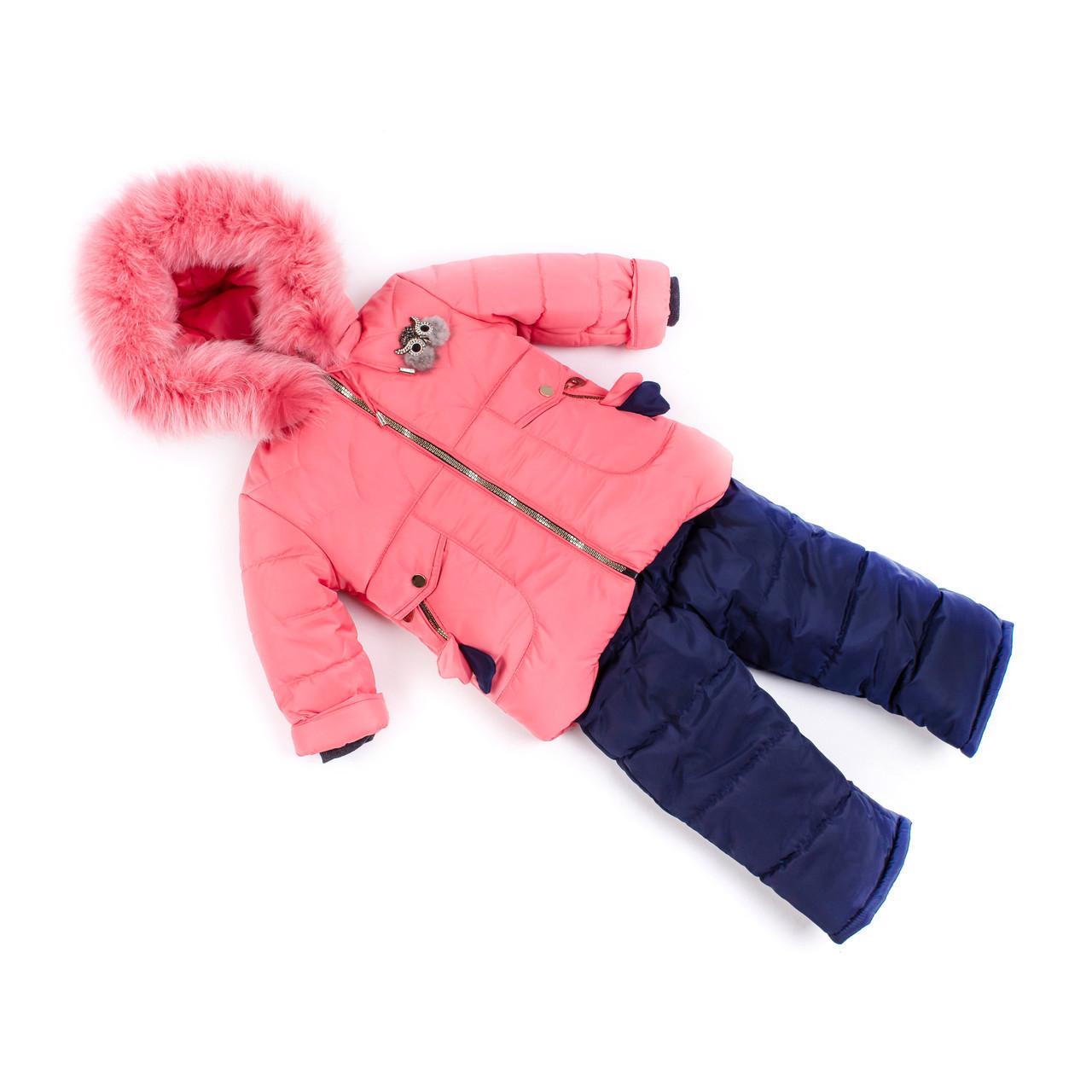 Детский зимний комбинезон для девочки  от производителя 22-28 коралл