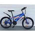 Детский велосипед TopRider 500 20 дюймов, фото 2