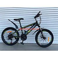 Детский велосипед TopRider 500 20 дюймов