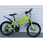 Детский велосипед TopRider 500 20 дюймов, фото 3