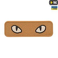 Нашивка M-TAC Cat Eyes 3D ПВХ Coyote, фото 1