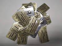 Бэйджи металлические на магните, 7см*4см  (золото)
