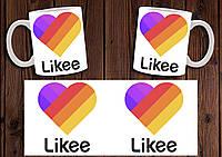 """Чашка """"Likee"""" №1"""