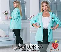 Пиджак женский в расцветках 37426, фото 1