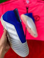 Сороконожки футбольные Adidas Predator Tango 18 TF Белые с синим
