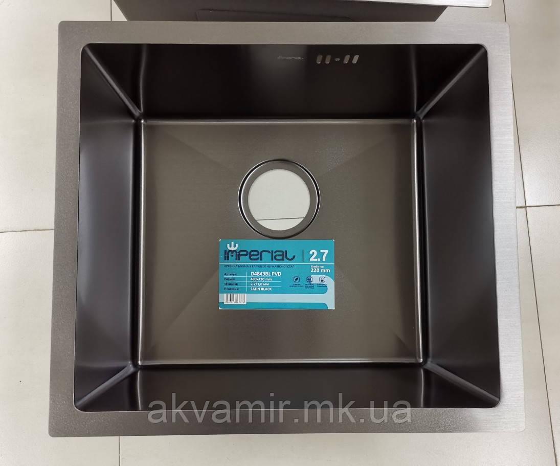 Мойка Imperial D4843BL PVD black Handmade 2.7/1.0 mm (черный сатин) на/под столешницу (нерж. сталь)