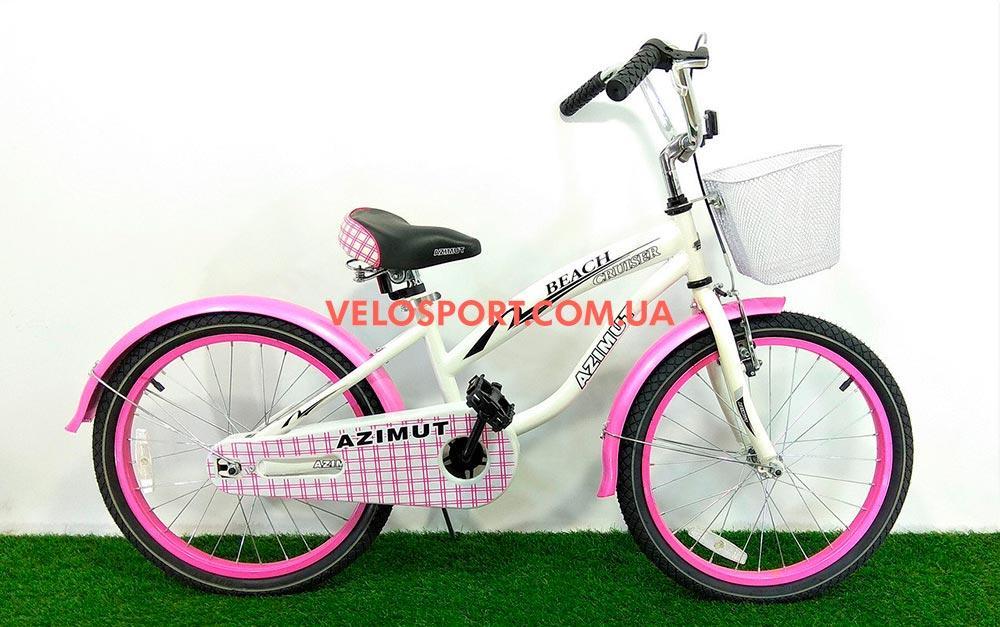Детский велосипед Azimut Beach 20 дюймов розовый