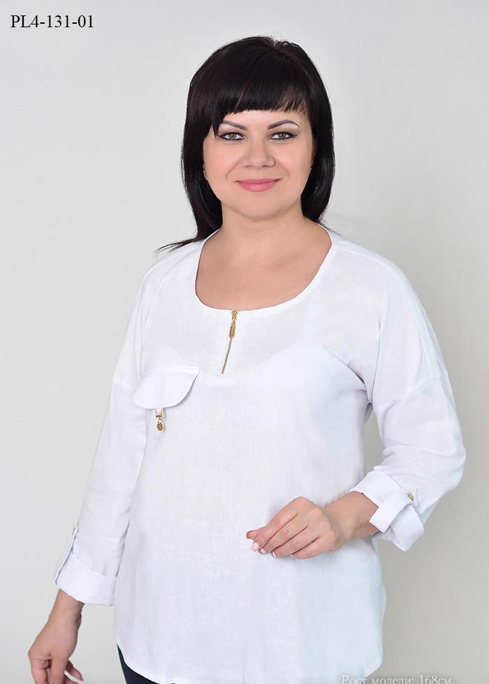 / Размер 50,52,54,56 / Женская блуза изо льна расширенного силуэта