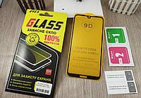 9D full glue защитное стекло для Huawei Y5 (2019) (black) полная проклейка
