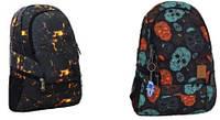 Рюкзаки Bagland Urban на 20 л, размер 44*30*15 см