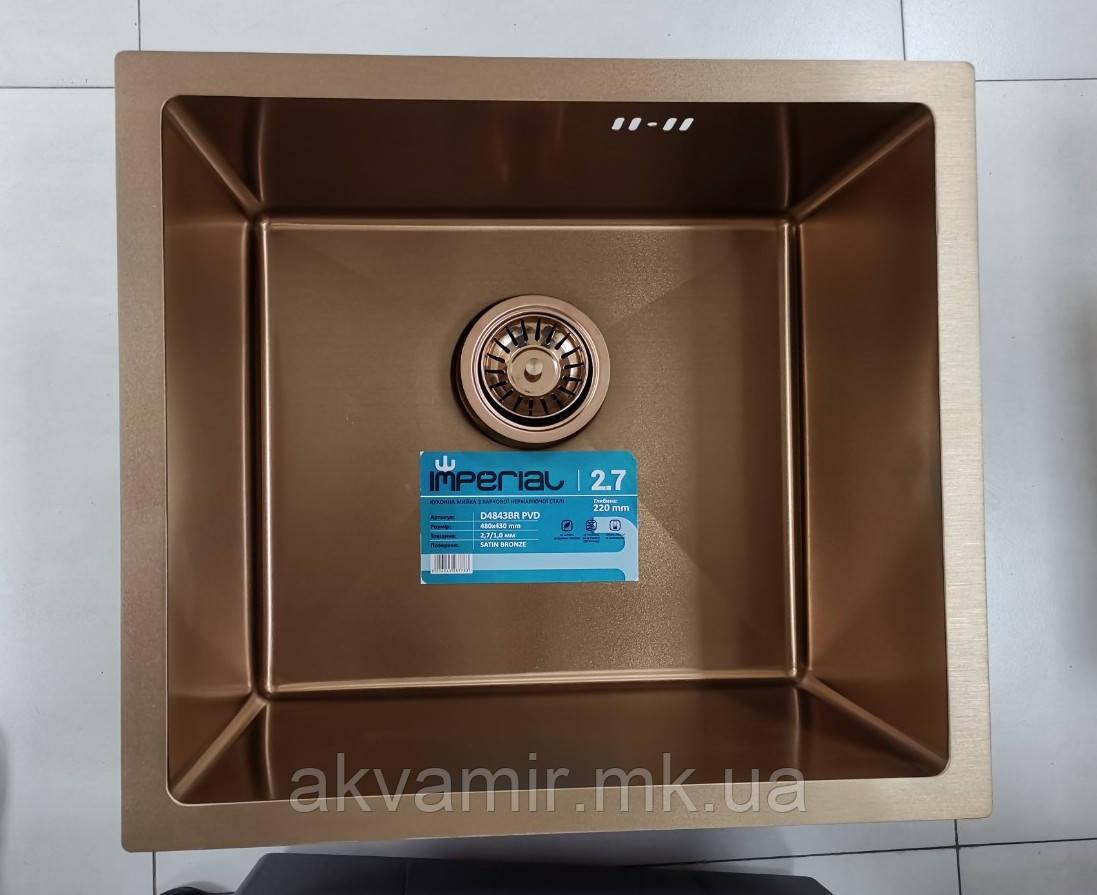 Мийка Imperial D4843BR PVD bronze Handmade 2.7/1.0 mm (бронзовий сатин) на/під стільницю (нерж. сталь)