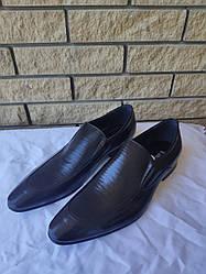 Туфли мужские кожаные VAN JYKE