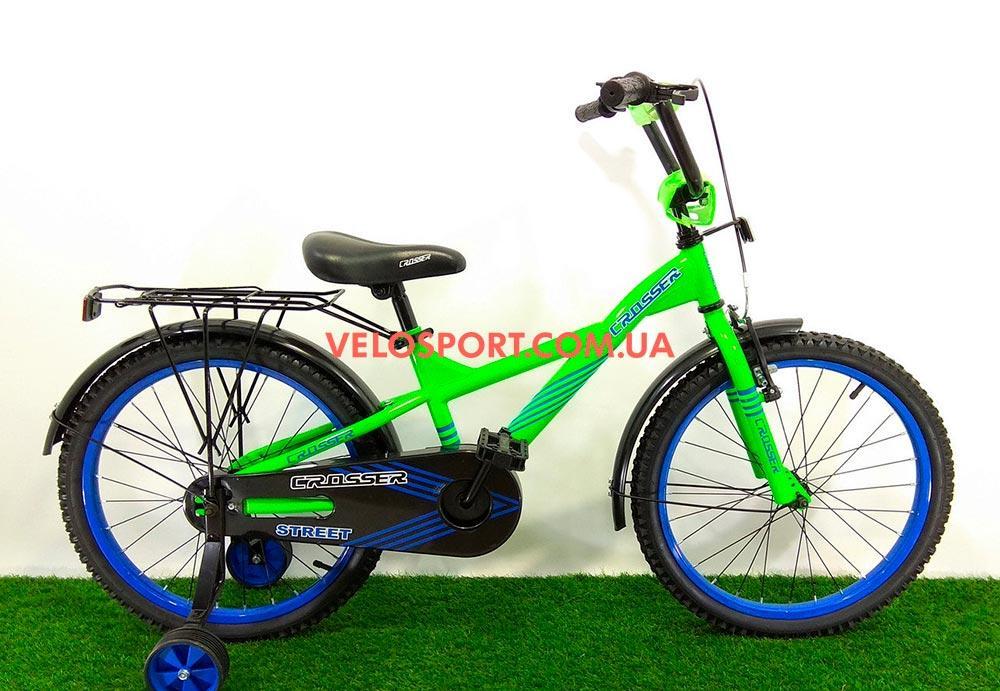 Детский велосипед Crosser Street 20 дюймов зеленый