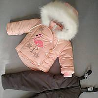 "Детский зимний комбинезон и куртка ""Фламинго"""