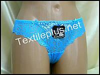 Трусики стринги Coeur joie голубой 9602